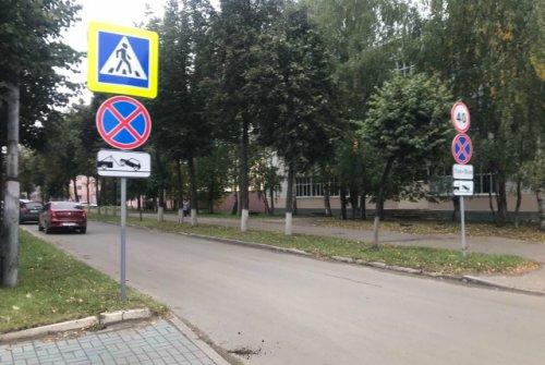 Запрет на парковку на бульваре Победы в Йошкар-Оле действует и справа, и слева