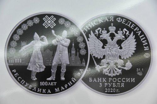 Как выглядит монета к столетию республики