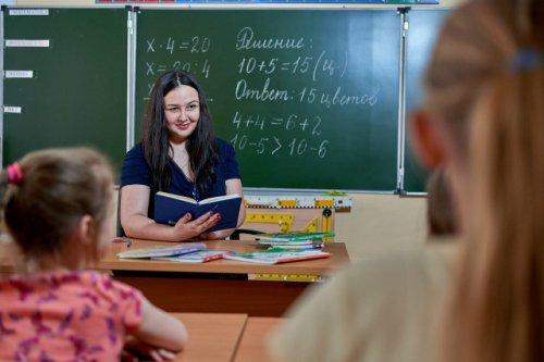В Марий Эл среднее зарплатное предложение для учителей составляет 28 тысяч рублей
