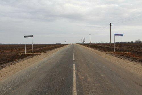 Проблемная автодорога в пригороде Йошкар-Оле официально введена в эксплуатацию