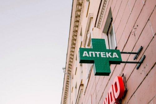 Правительство России упростило систему маркировки лекарств