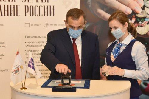 К 100-летию Республики Марий Эл выпущена юбилейная почтовая марка