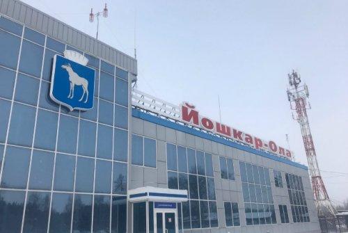 Пассажиропоток аэропорта Йошкар-Олы за год вырос более чем в 3,6 раза