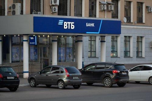 ВТБ адаптирует ВТБ Онлайн для незрячих клиентов