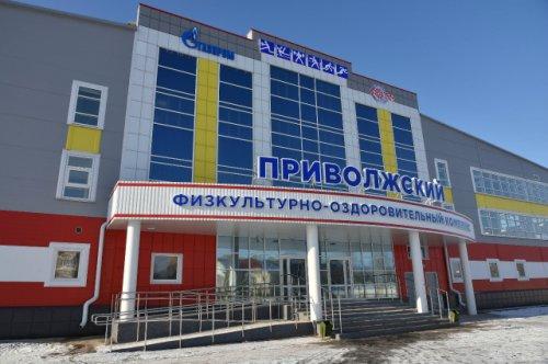 Физкультурно-оздоровительный комплекс в посёлке Приволжский готов к работе