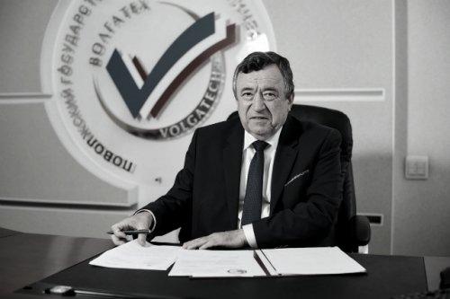 Скончался бывший ректор Поволжского государственного технологического университета