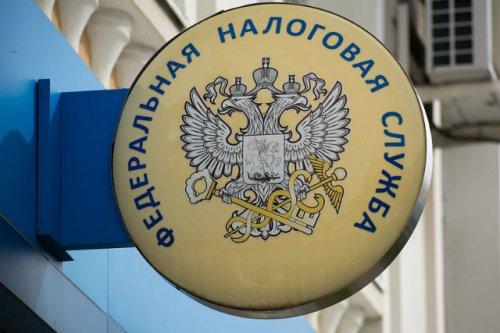 УФНС России по Марий Эл напоминает, что истекает срок уплаты имущественных налогов
