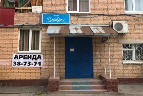 Жители Йошкар-Олы выскажутся по поводу розничной продажи алкогольной продукции