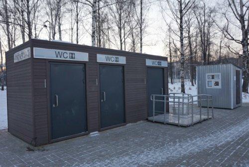 Ещё один общественный туалет открылся в городе Йошкар-Оле