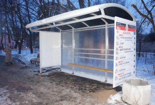 В Йошкар-Оле меняют павильоны на остановках общественного транспорта