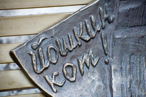 Организаторы проверяют итоги голосования за самый необычный памятник России