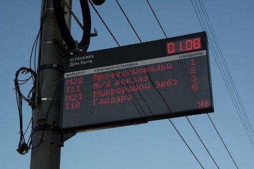 Автоматизированная информационная система «Управление транспортом» в Марий Эл будет доработана