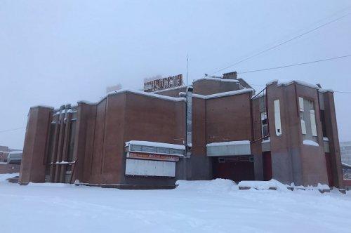 В Йошкар-Оле в четырнадцатый раз не смогли продать здание бывшего кинотеатра «Россия»