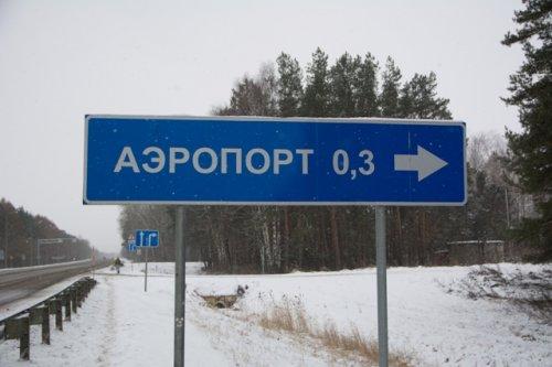 Аэропорт Йошкар-Олы в перспективе обретёт имя выдающегося земляка