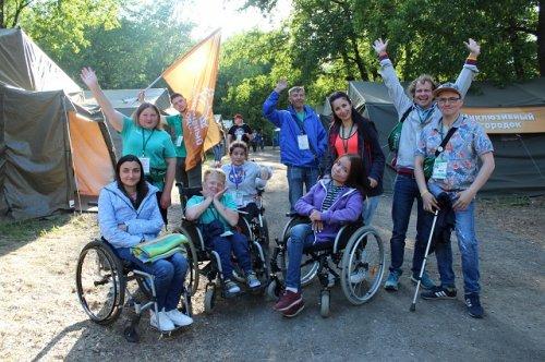 2021 год – время возможностей для молодежи из ПФО с инвалидностью и без