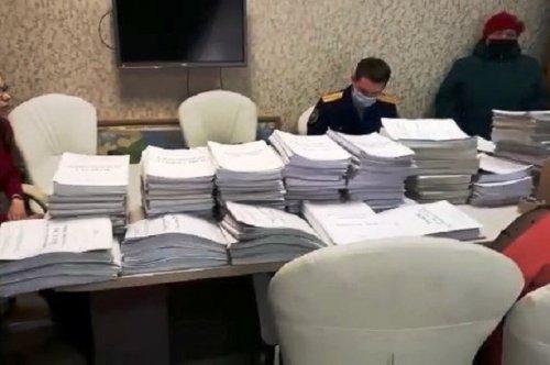 Директор национального парка «Марий Чодра» подозревается в мошенничестве