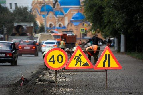 На ремонт одиннадцати улиц Йошкар-Олы в этом году потратят более 1 миллиарда рублей