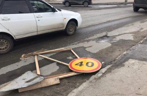 Перед тем, как сделать нормальный ремонт на улице Эшкинина, здесь решили сначала заделать ямы