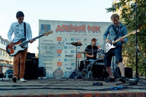 В Марий Эл выберут лучшие ВИА, а также группы, играющие рок и этно музыку