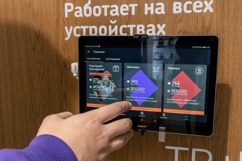 «Ростелеком» лидирует в рейтинге платного ТВ компании J'son & Partners Consulting по итогам 2020 года