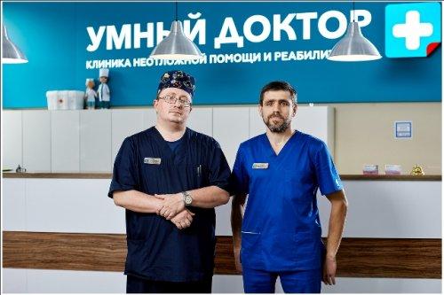Травматологическую операцию в клинике «Умный доктор» можно сделать бесплатно