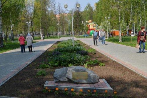 В Йошкар-Оле появилась аллея, посвященная 100-летию образования Марийского комсомола