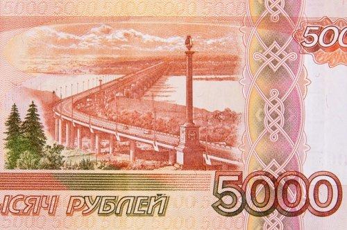 В Йошкар-Оле выявлена поддельная денежная купюра номиналом 5 тысяч рублей