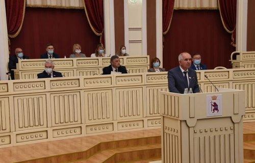 Депутаты Госсобрания внесли поправки к Конституции Марий Эл и изменения в региональный бюджет