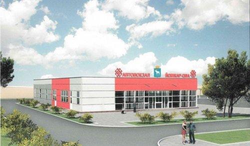 Строительством нового автовокзала в городе Йошкар-Оле займётся ООО «Казанский посад»