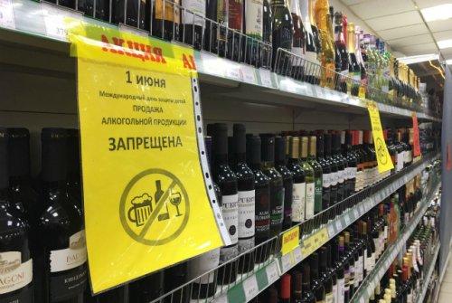 В Международный день защиты детей в магазинах Марий Эл не будут продавать алкоголь