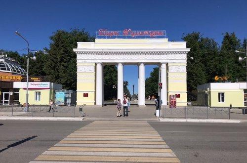 Центральный парк культуры и отдыха Йошкар-Олы использует новые входные технологии