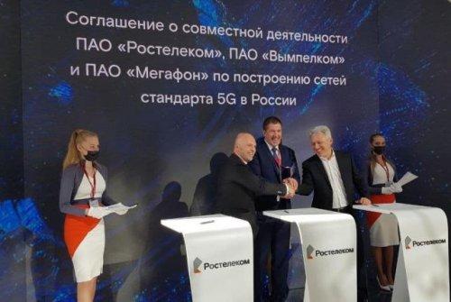 «ВымпелКом», «МегаФон» и «Ростелеком» объединяют усилия для расчистки радиочастот под сети 5G