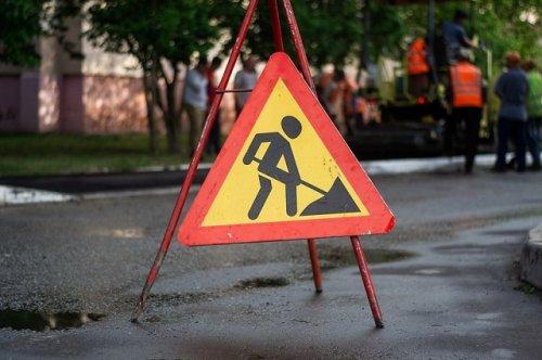 В Йошкар-Оле продолжаются перекрытия дорог, связанные с проведением ремонтных работ