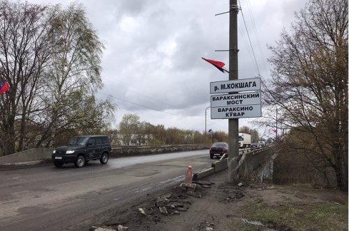 Ремонт Вараксинского моста в Йошкар-Оле будет окончательно завершён весной 2022 года