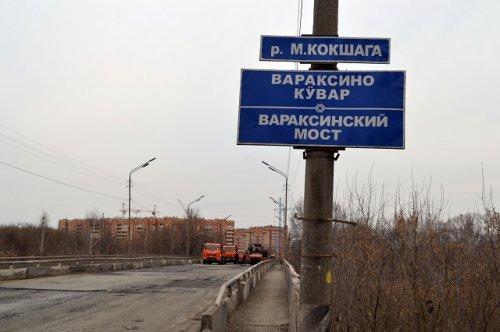 В городе Йошкар-Оле начали капитальный ремонт Вараксинского моста