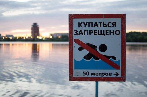 Тем, кто купается за пределами официальных пляжей, грозит административный штраф