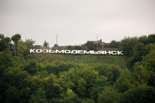 До конца июля строительство стадиона в городе Козьмодемьянске должно быть завершено