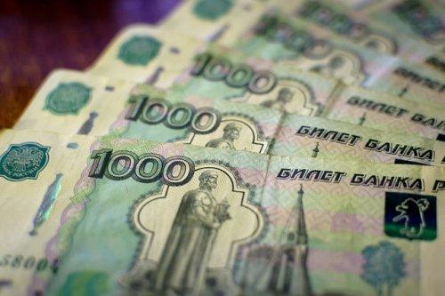 Жительница Йошкар-Олы, якобы победившая в розыгрыше, лишилась более 37 тысяч рублей