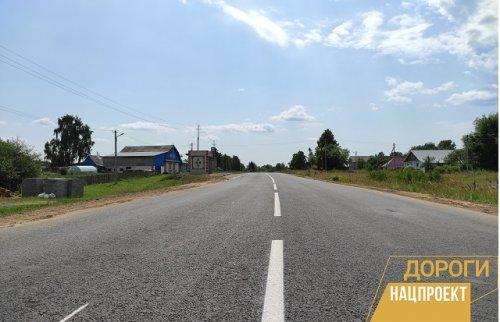 В Горномарийском районе отремонтировали дорогу до границы с Нижегородской областью