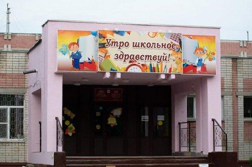 Приёмка школ города Йошкар-Олы к новому учебному году начнётся 2 августа