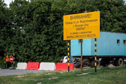 Строителям поставлена задача досрочно завершить капитальный ремонт Вараксинского моста