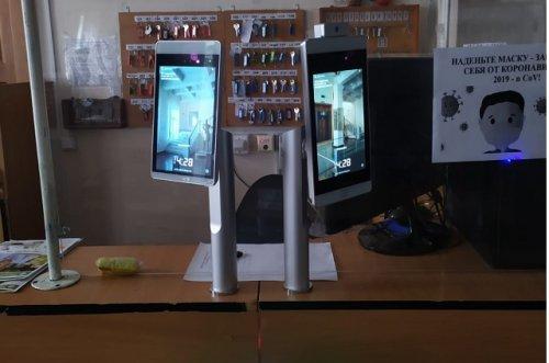 «Ростелеком» установил тепловизор в колледже искусств в Йошкар-Оле