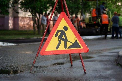 Городские власти планируют в 2022 году отремонтировать улицы Кремлёвскую, Анциферова и Осипенко