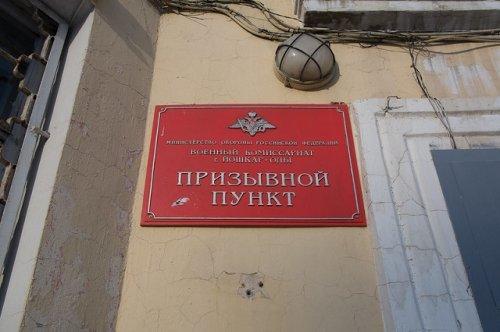 Уклонист от призыва на военную службу оштрафован на 50 тысяч рублей