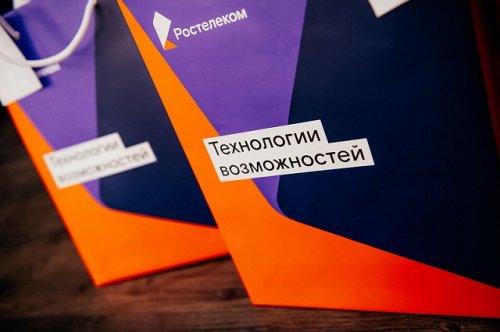 Биопрокторинг: студенты успешно протестировали новый сервис «Ростелекома» для дистанционной сдачи экзаменов