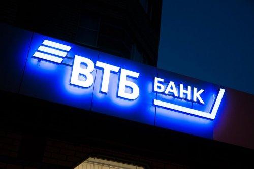 Новые клиенты ВТБ смогут получить до 5 млн рублей на кредит наличными