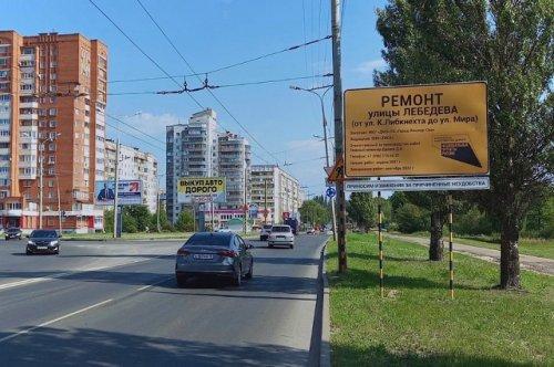 В Йошкар-Оле ремонтируют не только проезжую часть улиц, но и тротуарную сеть