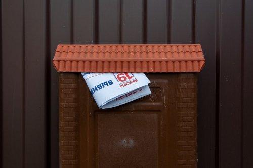 Сегодня в Марий Эл первый день голосования на выборах депутатов Государственной Думы