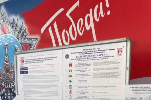По предварительным данным на выборах депутатов Госдумы в Марий Эл лидирует коммунист Сергей Казанков