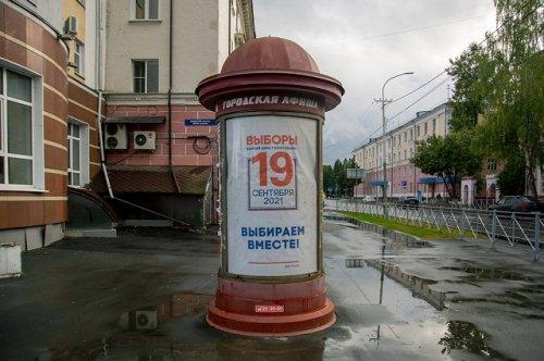 На выборах депутатов Госдумы в Марий Эл победили Сергей Казанков и КПРФ